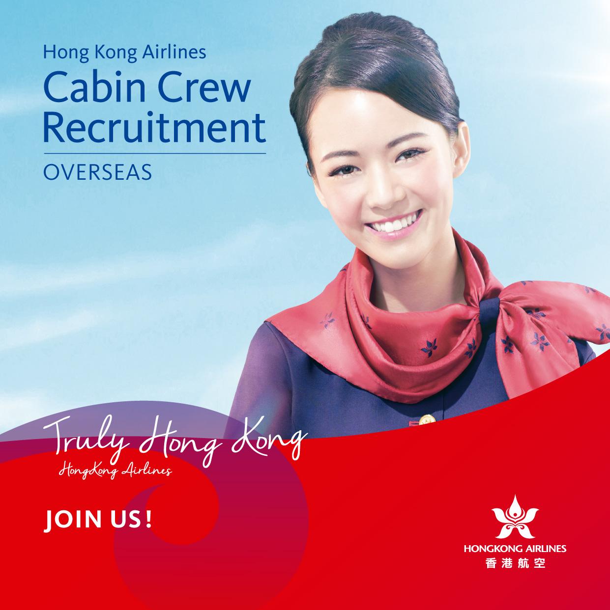 香港航空客室乗務員募集イメージ