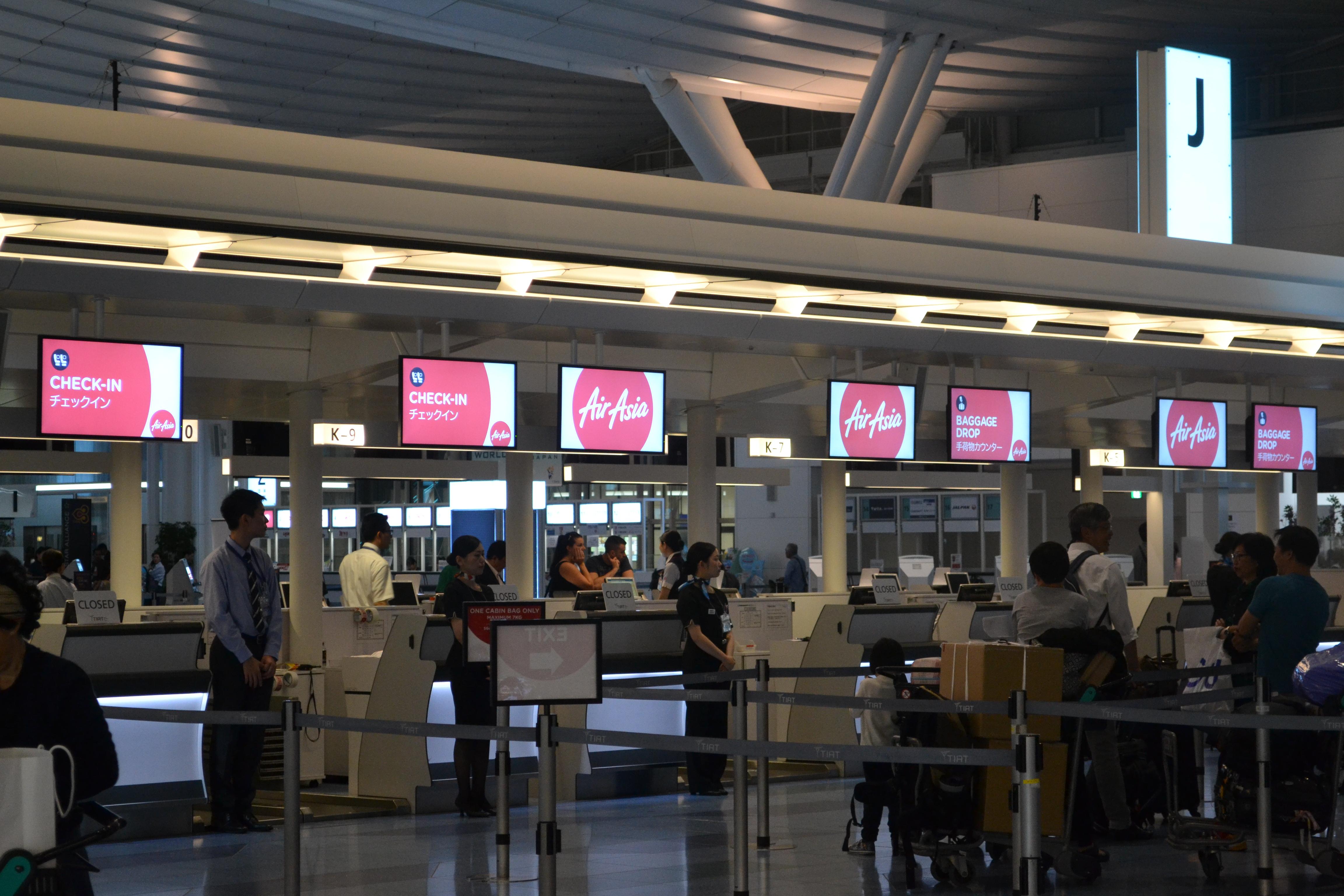 羽田空港サービスイメージ