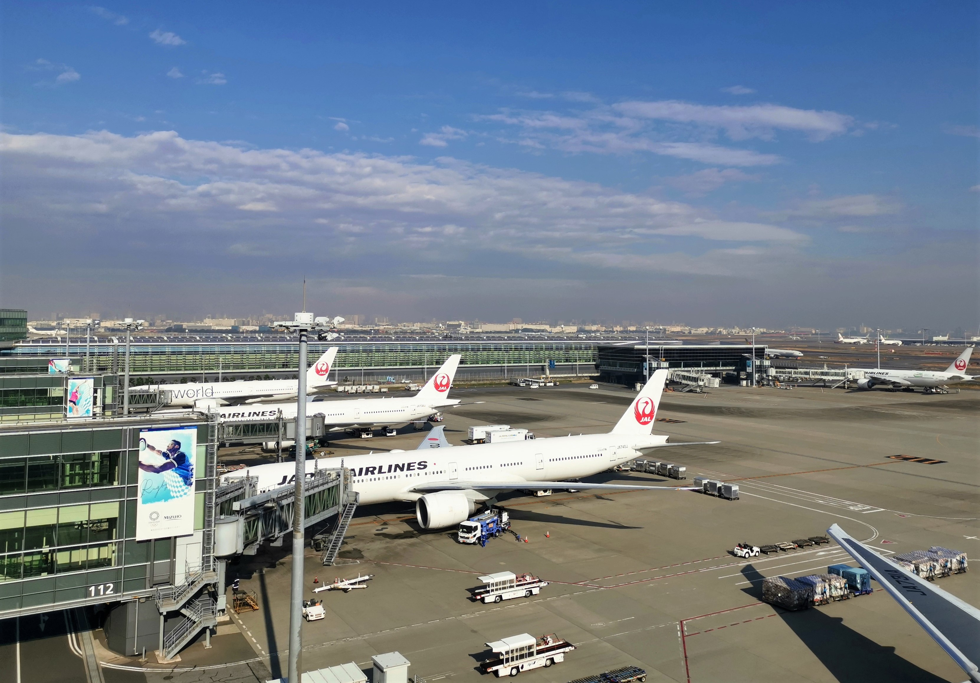 保険 組合 航空 健康 日本