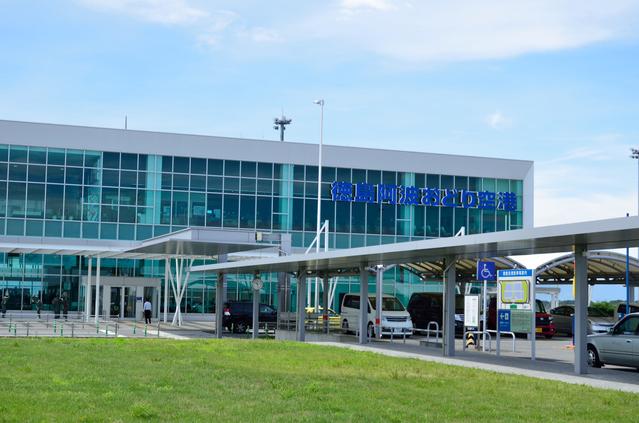 徳島空港イメージ